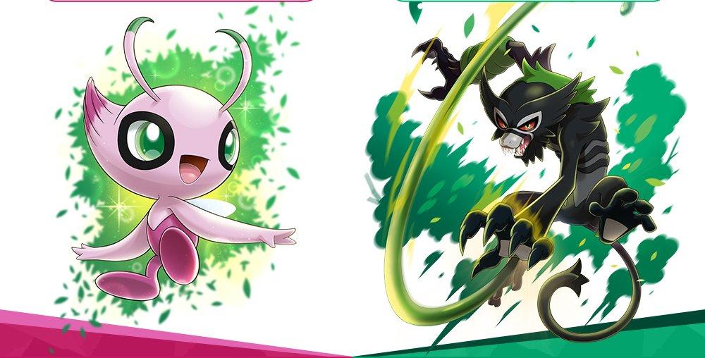 Zarude e Celebi shiny in regalo per le prevendite giapponesi del Film  Pokémon: Coco! - Pokémon Next
