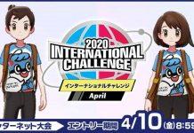 Pokemon Spada e Scudo: aperte le iscrizioni per la nuova Internationa Challenge di Aprile!