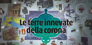 Leak Landa Corona