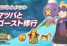 """Pokémon Masters: annunciato il nuovo evento """"Il misterioso Potenziamento Spettro di Angelo""""!"""