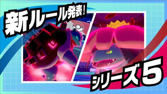 Ha inizio l'edizione di agosto della Stagione 5 delle Lotte Competitive di Pokémon Spada e Scudo!
