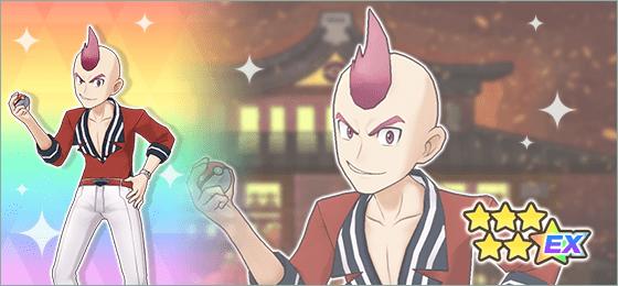 Pokémon Masters EX Fosco